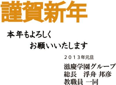 20130101