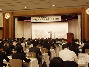 人材育成に力を注ぐ滋慶学園グループの「マネジメント研修」。今年20年目を迎えた