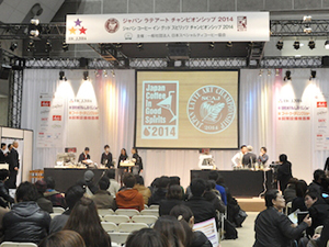決勝大会は東京ビッグサイト第42回 ホテル&レストランショー」 のイベントステージで行われた