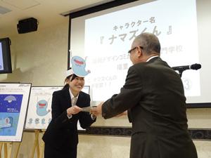 表彰式で浮舟総長から審査員特別賞を受けるFCA福重さん