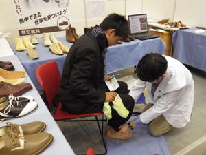 整形靴技術者