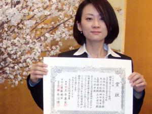 優秀賞を受賞した西岡さん