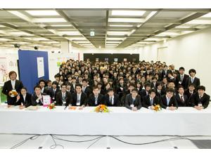 表彰式に集合した学生たち