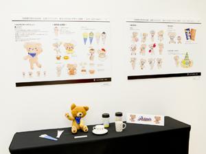 商品化が決定した「加森観光スペースワールドプロジェクト」小島さんの作品
