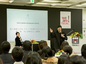 大盛況だった大仁田厚さんの講演