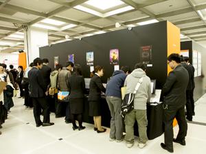 ROBOT、IT/WEB、デザイン、ゲーム作品が展示された「We are TECH.C.」会場