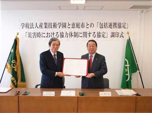 平成29年2月28日『包括連携協定』を締結