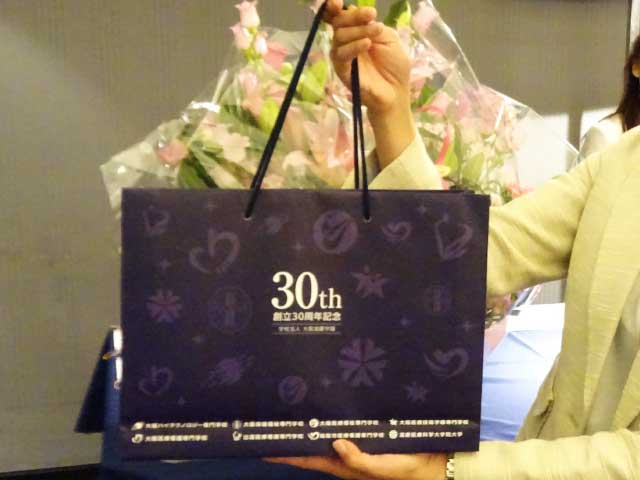 大阪滋慶学園の30周年記念誌などが入った記念品