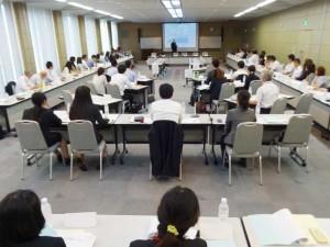 1日目の全体会議の会場