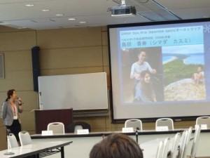 オーストラリアで活躍する卒業生を紹介する滋慶EASTグループ