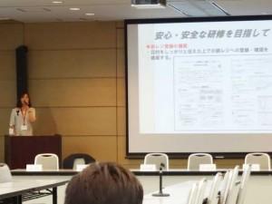 安心・安全な研修への取り組みを紹介する滋慶COMグループ