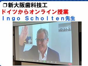 g 10W 新大阪技工 (516)